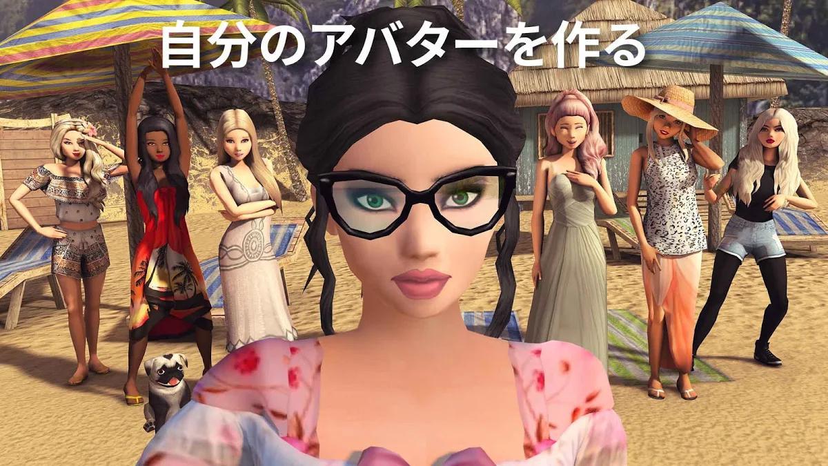 Avakin Life - 3D仮想世界