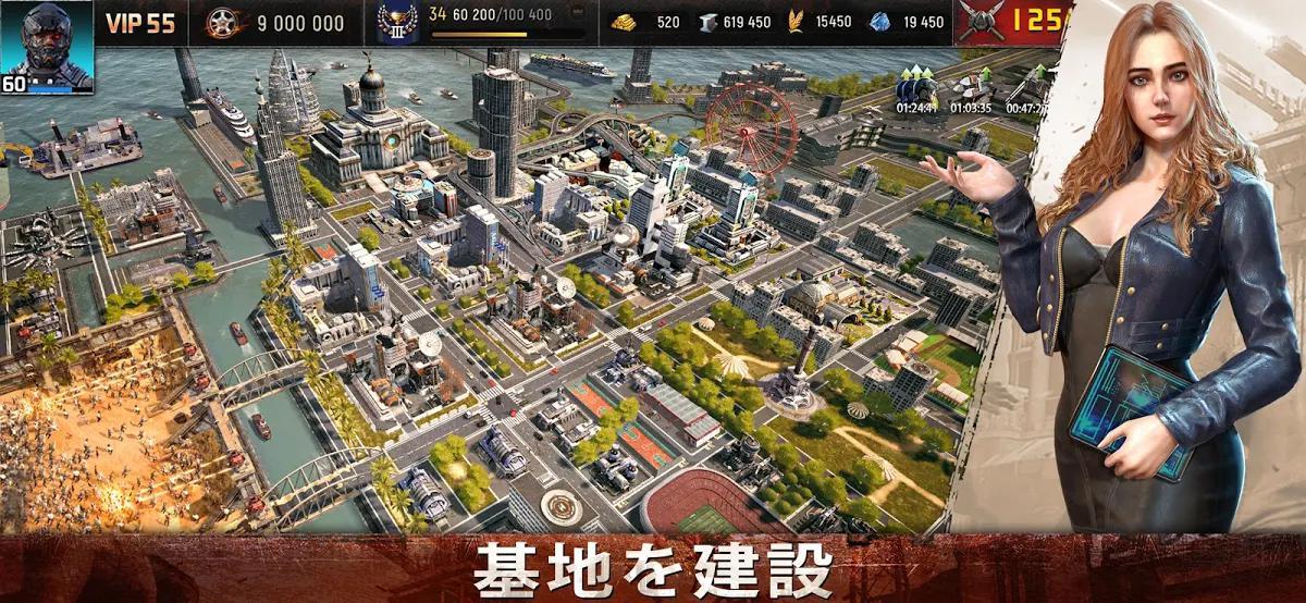 エイジオブゼット (Age of Z Origins):最後の人類王国を守る、人気戦略ゲーム