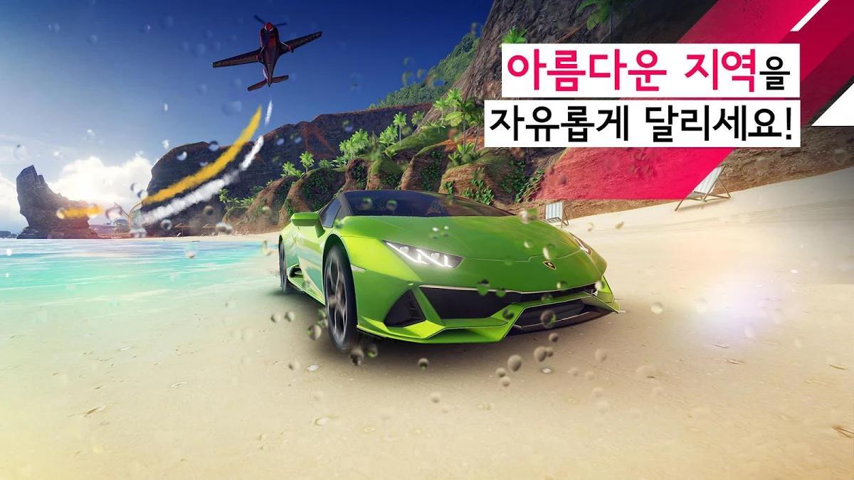 아스팔트 9: 레전드- 초강력 아케이드 자동차 레이싱 게임
