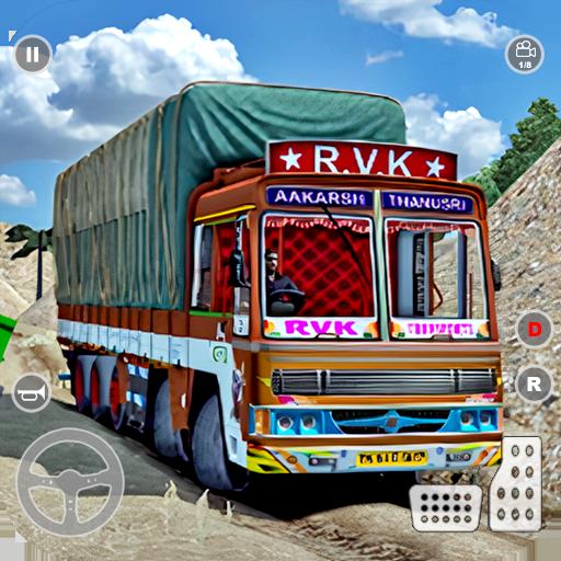 भारतीय कार्गो ट्रक चालक सिम 2k20: शीर्ष नए गेम आइकन