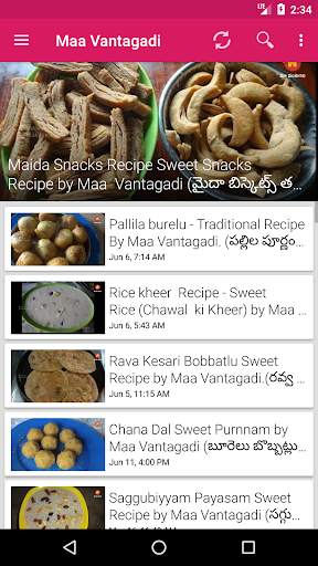 Maa Vantagadi | Telugu Vantalu | Andhra Recipes screenshot 4
