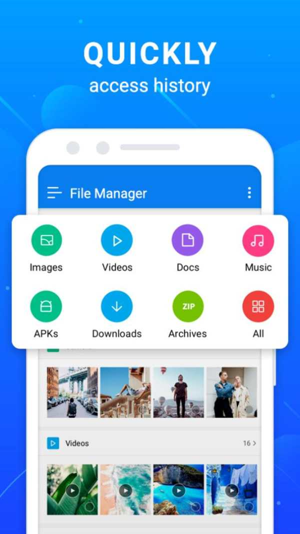 EX File Explorer - File Manager for Android screenshot 2