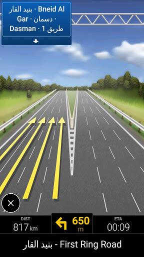 تطبيق CoPilot GPS للملاحة ومعرفة حركة المرور 9 تصوير الشاشة