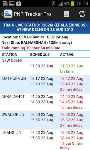Indian Rail Guide screenshot 2