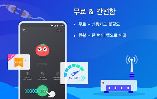 무료 VPN Tomato | 가장 빠른 무료 핫스팟 VPN 프록시 screenshot 2