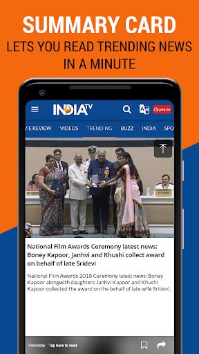 IndiaTV News 5 تصوير الشاشة