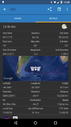 ISS Detector كاشف محطة الفضاء الدولية 3 تصوير الشاشة