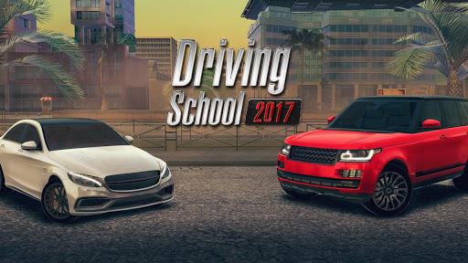 Driving School 2017 1 تصوير الشاشة
