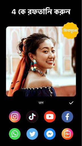 InShot - ভিডিও এডিটর screenshot 8