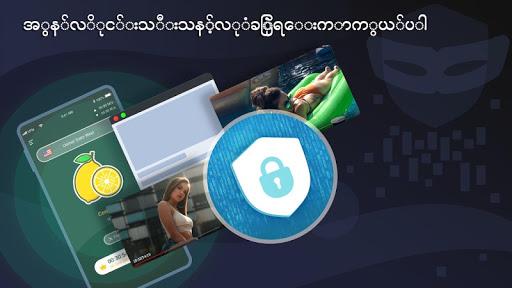 3X VPN - လုံခြုံစွာလှန်လှော Boost screenshot 4