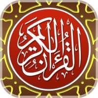 ikon MyQuran Al Quran dan Terjemahan