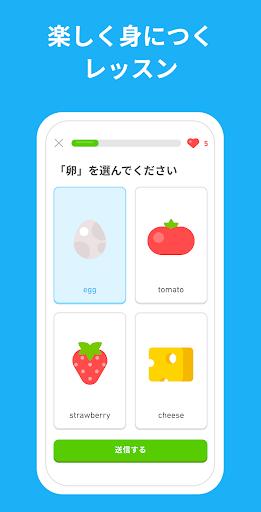 Duolingoで英語学習 - リスニングや会話をゲームのように楽しく学べる言語学習アプリ screenshot 2