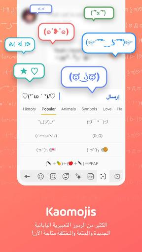 Sticker,Gif,Theme - Facemoji Emoji لوحة المفاتيح 5 تصوير الشاشة