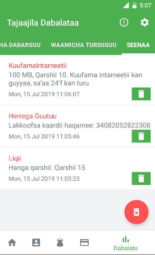 ethio Self Care screenshot 4