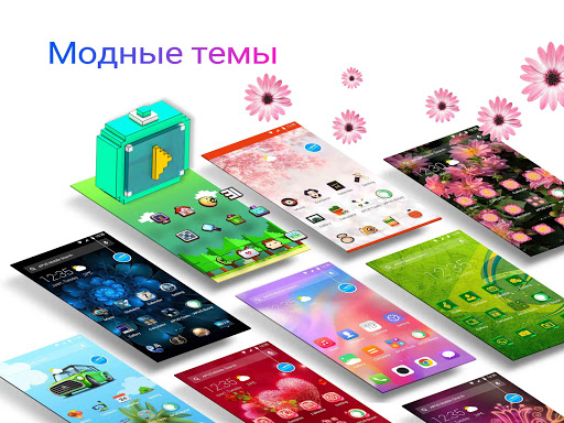 APUS лаунчер: Тема, 3d обои hd, Launcher Wallpaper скриншот 1