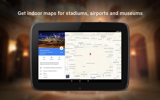 خرائط 24 تصوير الشاشة