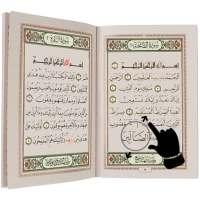 Read Quran Offline - AlQuran Kareem on APKTom