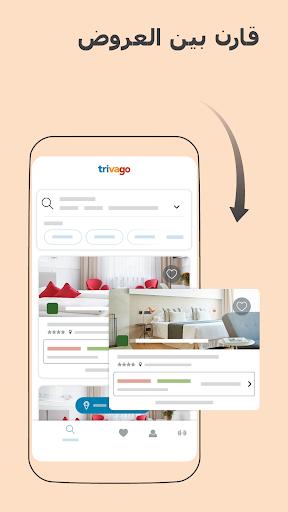 trivago: مقارنة أسعار الغرف 3 تصوير الشاشة