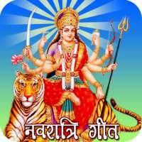 Navaratri Songs on 9Apps