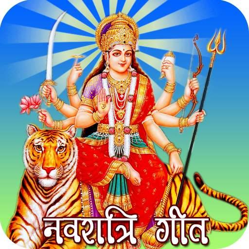Navaratri Songs