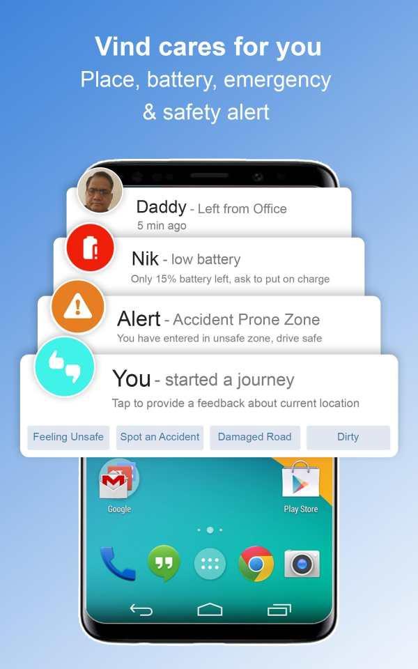 Family Locator On Map - GPS Tracker screenshot 2