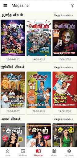 Vikatan News App: Magazine & Latest News Publisher screenshot 3