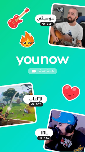 YouNow: البث الحي والدردشة وبرامج البث 1 تصوير الشاشة