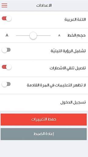 CDA Dubai screenshot 4