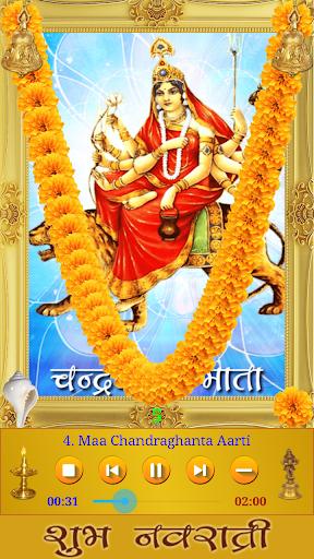 Navaratri Songs screenshot 2