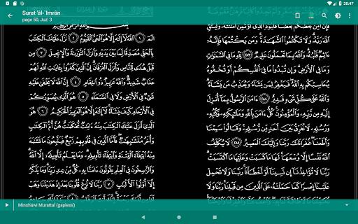 Read Listen Quran Coran Koran Mp3 Free قرآن كريم screenshot 14