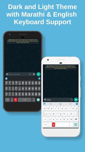 Marathi Keyboard - English to Marathi Typing 2 تصوير الشاشة
