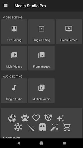 Media Studio 1 تصوير الشاشة
