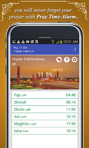Qibla Direction Finder & Prayer Time Alarm screenshot 4