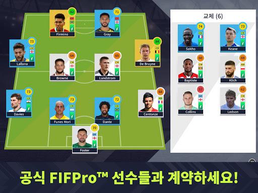 Dream League Soccer 2021 screenshot 19
