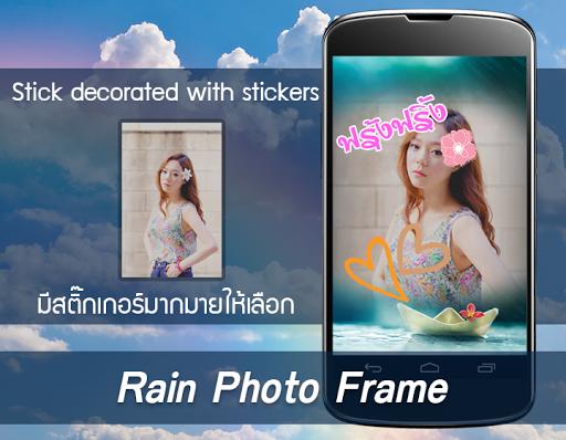 المطر إطارات الصور 4 تصوير الشاشة