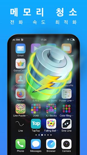 빠른 정리 - 전화 공간 확보 및 청소를위한 무료 앱 screenshot 4