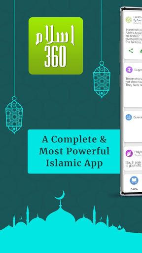 Islam 360 - Prayer Times, Quran , Azan & Qibla 1 تصوير الشاشة
