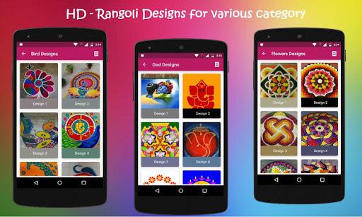 Rangoli Designs - Diwali Rangoli & Rangoli Pattern screenshot 2