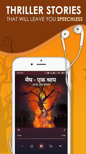 Pocket FM - Stories, Audio Books & Podcasts 4 تصوير الشاشة