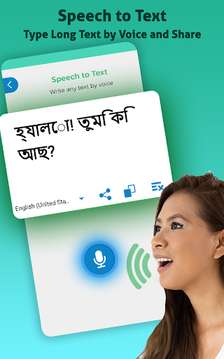 Keyboard Typing Bengali Voice-papan kekunci Bangla screenshot 6