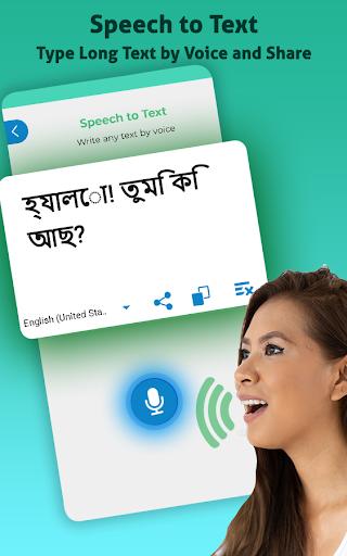 Bengali Voice Typing Keyboard–Bangla Text on photo 7 تصوير الشاشة