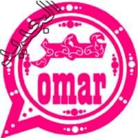 واتس عمر on 9Apps
