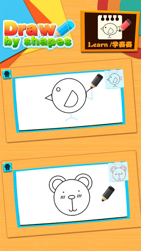 Draw by shape - easy drawing game for kids screenshot 2