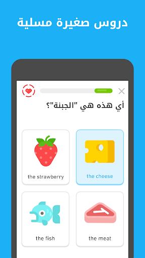 دوولينجو: تعلم الانجليزية ولغات أخرى مجاناً 2 تصوير الشاشة