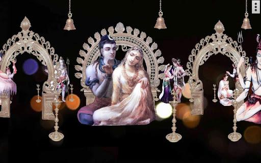 4D Shiv Parvati Live Wallpaper screenshot 13