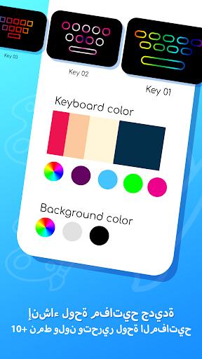 نيون بقيادة لوحة المفاتيح - ألوان الإضاءة RGB 4 تصوير الشاشة