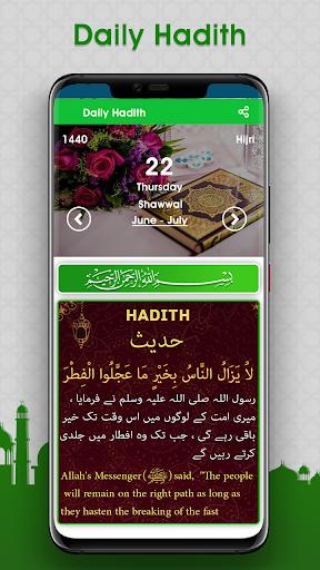 مواقيت الصلاة: وقت الصلاة و اتجاه القبلة 10 تصوير الشاشة