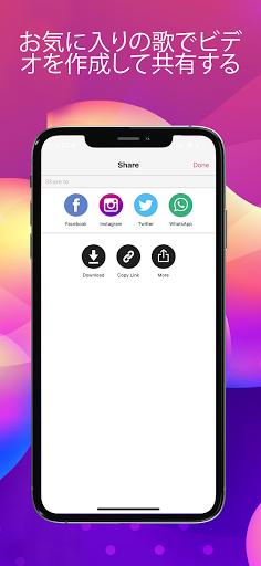 Triller:ソーシャルビデオプラットフォーム screenshot 5