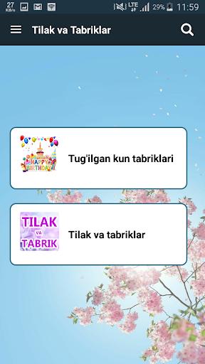 Tilaklar va tabriklar 5 تصوير الشاشة