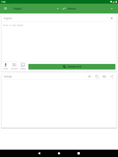 Sinhala Dictionary Offline 21 تصوير الشاشة